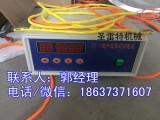 800型超声波振动筛电控箱/超声波电控箱与换能器连接线