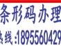 安庆制刷厂塑胶厂如何办理营业执照,公司注册变更转让