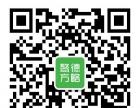骜德方略广东阳江汽车经销商企业内训