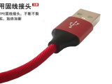 USB数据线厂家专业性哪家强,认准卓连东莞数据线厂
