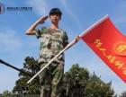 湖南衡阳中小学生好习惯军事夏令营