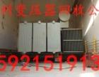 连云港市变压器回收 回收箱式变压器 华鹏变压器回收