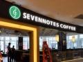 开咖啡店怎么赢取发展空间 7咖啡摊开跟你讲