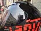 意大利AGV XL头盔