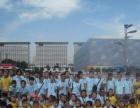 暑期夏令营到明远教育让孩子的综合素质得到提高