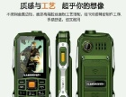 陆虎三防手机 13800毫安大电量