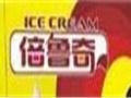 倍鲁奇冰淇淋 诚邀加盟