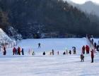 木扎岭速龙滑雪场一日游,不限时滑雪,周二四六日发团