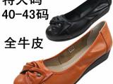 厂家直销 单鞋女 女皮鞋 特大码女鞋 女式鞋 大号鞋 妈妈鞋