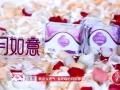 天津博真科技有限公司 月如意卫生巾加盟