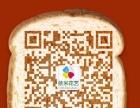晋城城区生日鲜花店蛋糕开业花篮市区免费送货上门