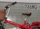 锂电电动折叠车 各种锂电电动自行车(单车款、学生款等) 清仓大促1780元