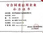 陕西省市著名商标如何申报