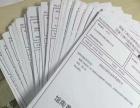 邯郸注册商标申请专利需要哪些资料,怎么办理多久下证