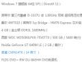戴尔三代I52GGT640MLE独显笔记本低价处理