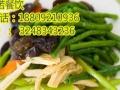 水饺系列技术专业培训 凉菜 笼笼蒸饺 技术指导 随到随学