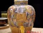 泡酒坛子批发 30斤50斤陶瓷酒坛价格 定做酒坛子厂家