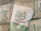 石膏找平砂浆、聚合物防水砂浆、高强结构修补砂浆