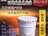 丙烯酸聚氨酯漆耐碱耐酸耐磨耐紫外线室外户外环氧树脂沥青耐晒