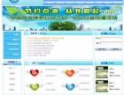 朝阳北沙滩附近专业的网页设计 html DW培训 小班授课