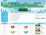 朝阳孙河附近专业的网页设计 html DW培训 小班授课