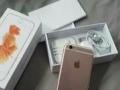 个人转让99新超靓苹果6s国行玫瑰金64g版本求有