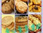 香酥板栗饼招商加盟加盟 零售业