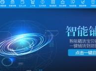 河南-郑州 1688分销店淘软件,一键采集无忧!