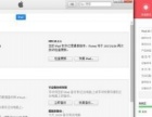 9.5新国行ipad5 32G 成色完美 配件齐全