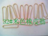 彩色天然橡胶 环保橡胶圈 橡皮筋 直径32MM乳胶
