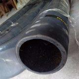 厂家销售 76mm 3寸低压耐油胶管 输油胶管厂家