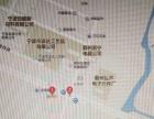 海曙周边 横街镇徐王村附近 上下两层