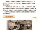固镇县水木石装饰设计公司