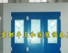 青岛 环保汽车烤漆房 设计定做 厂家直销