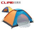 克莱莯户外用品 双人单层情侣帐篷 两人野营沙滩帐篷 礼品帐篷