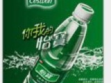 批发 供应怡宝 饮用纯净水 1*24瓶/箱