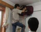 好邦伲专业洗衣机 冰箱 空调 热水器清洗 维修