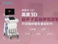 长沙长江医院怎么样?率先开展3D超声无痛输卵管造影术