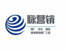 深圳双脉网络科技有限公司全网推广服务 网络服务