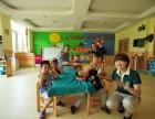 安阳林州幼儿园 早教 幼小衔接全国连锁加盟