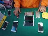 上海麒譽專業靠譜的手機維修公司 價合理業界楷模