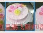 哪里可以学蛋糕和面包-长沙红星鹏飞小吃培训学校