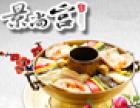 景尚宫韩式料理加盟