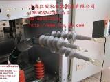 上海红骏松电器代理批发经销3m及TE瑞侃 电缆终端头