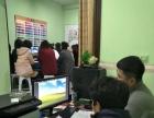 梨树速诚会计电脑培训学校加盟 教育机构