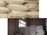 供甘肃混凝土膨胀剂和兰州膨胀剂厂家