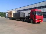 武汉到海口货运专线几天能到收费多少 武汉远程运通物流