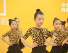 长沙五一广场附近的少儿拉丁舞培训 零基础 可考级