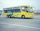 专线 //重庆到泰州大巴车//客车15058103142//