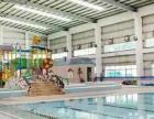 水叮珰大型游泳馆